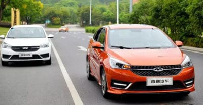 Chery Baidu Apollo road test
