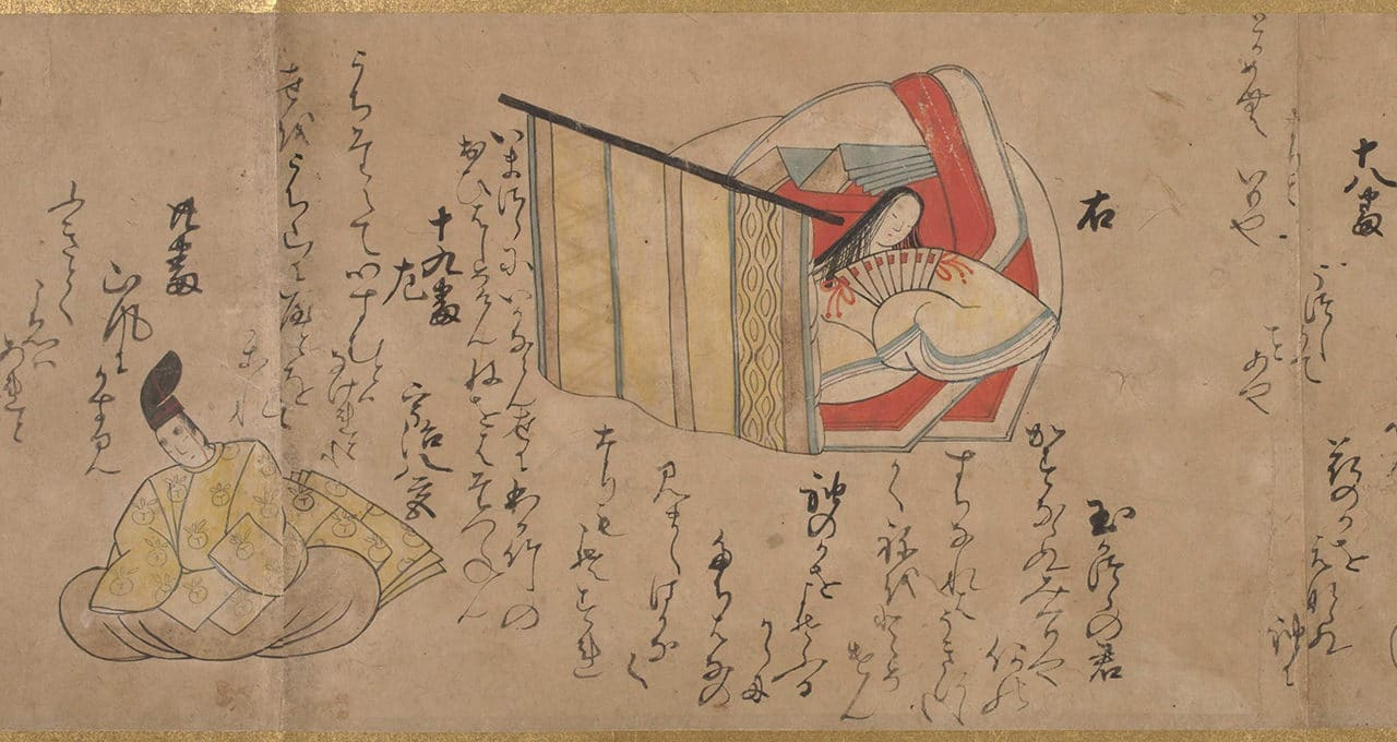 By the Book: AI Making Millions of Ancient Japanese Texts More Accessible